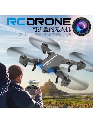 Newest RC Foldable Mini Drone Quadcopter Better than XS809W Q9 Wifi FPV HD Camera Airpressue set high mode One Key take off land